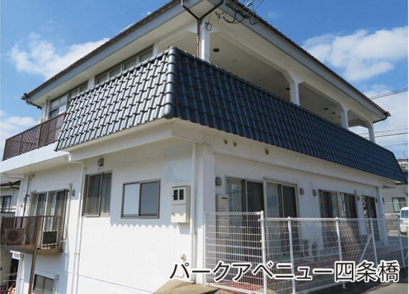 共立自動車学校・大野の宿泊施設詳細