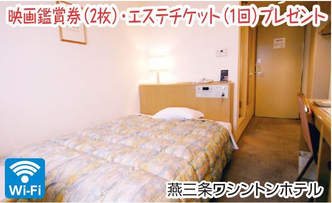 田上自動車学校の宿泊施設詳細